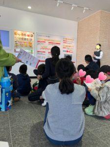福岡の放課後等デイサービス療育支援エフでマルタイ工事見学
