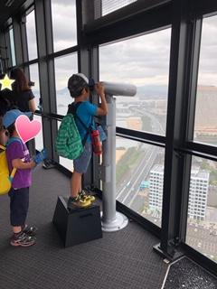 福岡にある放課後等デイサービス療育支援エフで福岡タワー